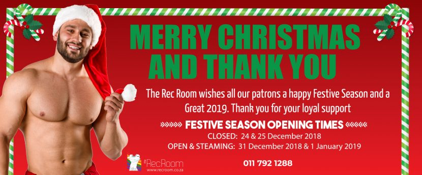 The Rec Room Christmas Cover